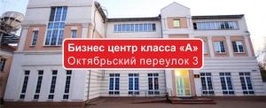 oktyabrskiy_link