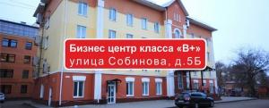 sobinova_link